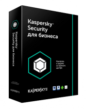 Kaspersky Endpoint Security for Business - Стандартный